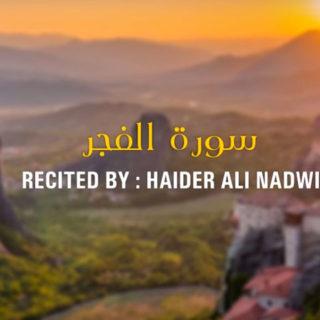 Surah-Al---Fajr